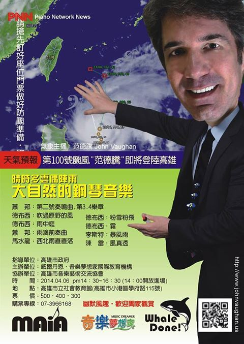 Kaohsiung Weather DM